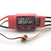 Red Brick 70A Brushless ESC With 5V 5A UBEC for Helicopter Airplane Quadcopter(China)
