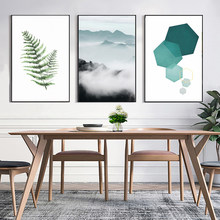 Abstract Landscape Geometry Canvas Paintings Modern Nordic Style Scandinavian Wall Art Poster Picture for Living Room Home Decor(China)