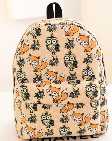 2015 Hot selling animal prints teenagers backpack girls women fashion casual shoulder school bag gifts daily mochila daypack<br><br>Aliexpress