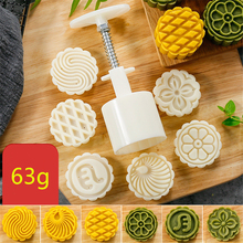 AMW 63g Round Flower Moon Cake Mold DIY Baking Pastry Tools Plastic Mooncake Mold Cheap Kitchen Supplies Pastry Moulds(China)