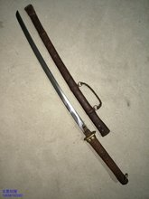 Collectable Old WWII Japanese Samurai Katana/ DAO/sword,Sheath of the skin