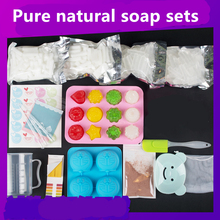 15 sets the cheapest free shipping DIY handmade soap materials package 1KG soap base natural soap mold tooling material set(China)