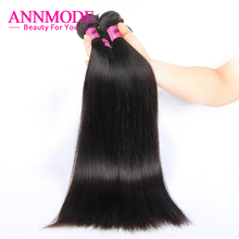 Annmode Peruvian Straight Hair for a pc Free Shipping Natural Color 8-28inch Non-Remy Human Hair Weaving can buy 3 or 4 bundles(China)