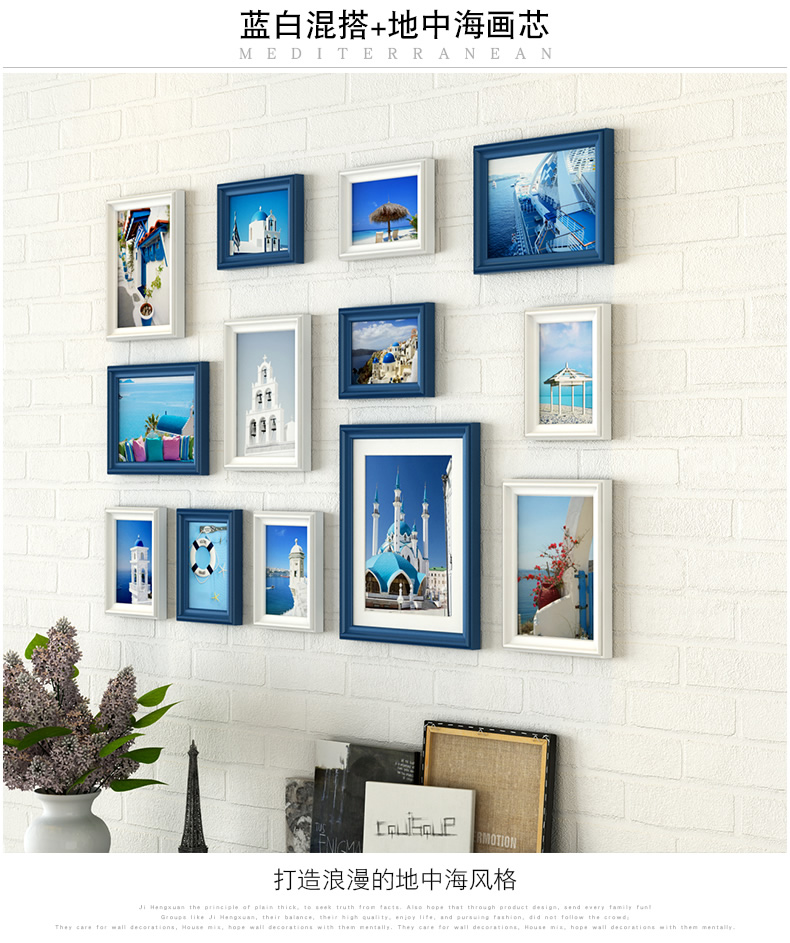 Großhandel Europäischen Stil Kreative Wandbehang Bilderrahmen Set 13 ...