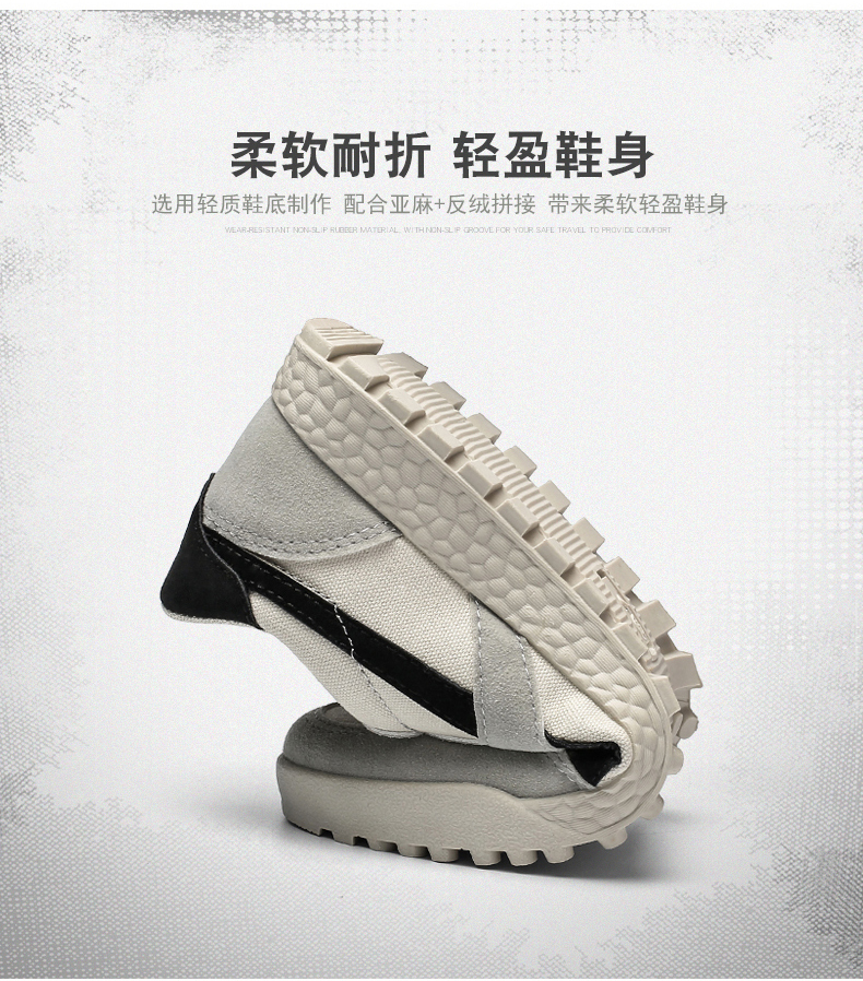 New Fashion Casual Flat Vulcanize Shoes For Men Breathable Lace-up Shoes Footwear Striped Shoes Flax And Cattle Cross Stitching 15 Online shopping Bangladesh