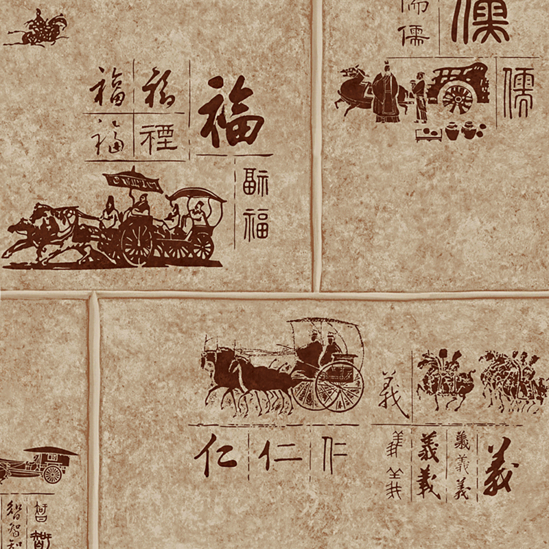 Classic Chinese Style Coach Pattern PVC Wallpaper for Walls Waterproof Vinyl Wallpaper Roll for Study Room ea House Background<br>