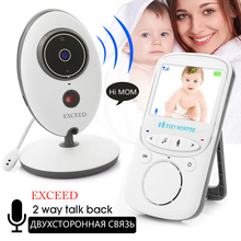 Best 2.4 inch LCD Wireless Digital video Baby Monitor Night Vision IR LED Temperature Monitoring Security Camera  Russian menu