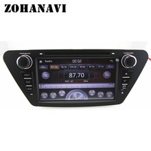 ZOHANAVI  7 inch Lifan X50 Car DVD GPS Player with GPS Navigation TV Bluetooth Radio Russian menu language,MAP gift