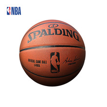 Original NBA Spalding Professional Competition Ball Indoor/outdoor PU Basketball Official Game Ball SBD0055A 7# Standard Ball(China)