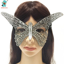 High Quality Sliver Color Lace Mask Bud Silk Butterfly Mask Valentine's Day Party Sexy Women Hollow Out Dance Masks 2PCS