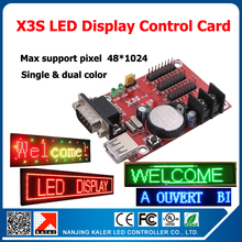 kaler X3S usb led control card 3pcs T12 serial input led cards control display led scrolling sign serial port card(China)