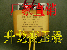 The new R-10 power transformer manufacturers selling custom or 12W-15W R type transformer