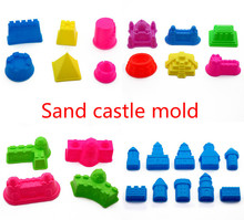 lot Play Dough Playdough Polymer Clay Plasticine Mold Tools Set Kit Sand Beach Toy Begin Kids Baby Ability Traning Toy