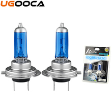 5sets/Lot, 2 x H7 Xenon Halogen Car Auto HeadLight Bulb Kit 6000K 12V 55W(China)
