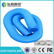 80 mm/ MDust sunction pipe vacuum wood plastic pipe spring empty Cyclone dust collector tube tube inside diameter +3clamps