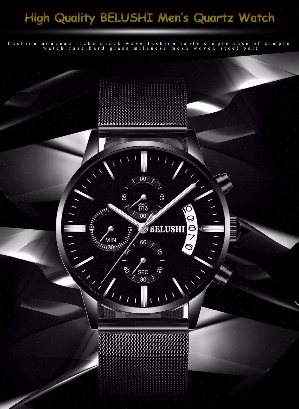 men's watch (1)