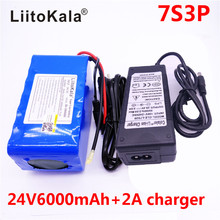 HK LiitoKala 24V 6Ah 7S3P 18650 Battery li-ion battery 29.4v 6000mah electric bicycle moped /electric +2A charger