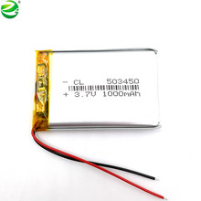 ZycBeautiful 503450 3.7V 1000 MAH polymer lithium batteries for HS900, Bluetooth speakers replace batteries(China)
