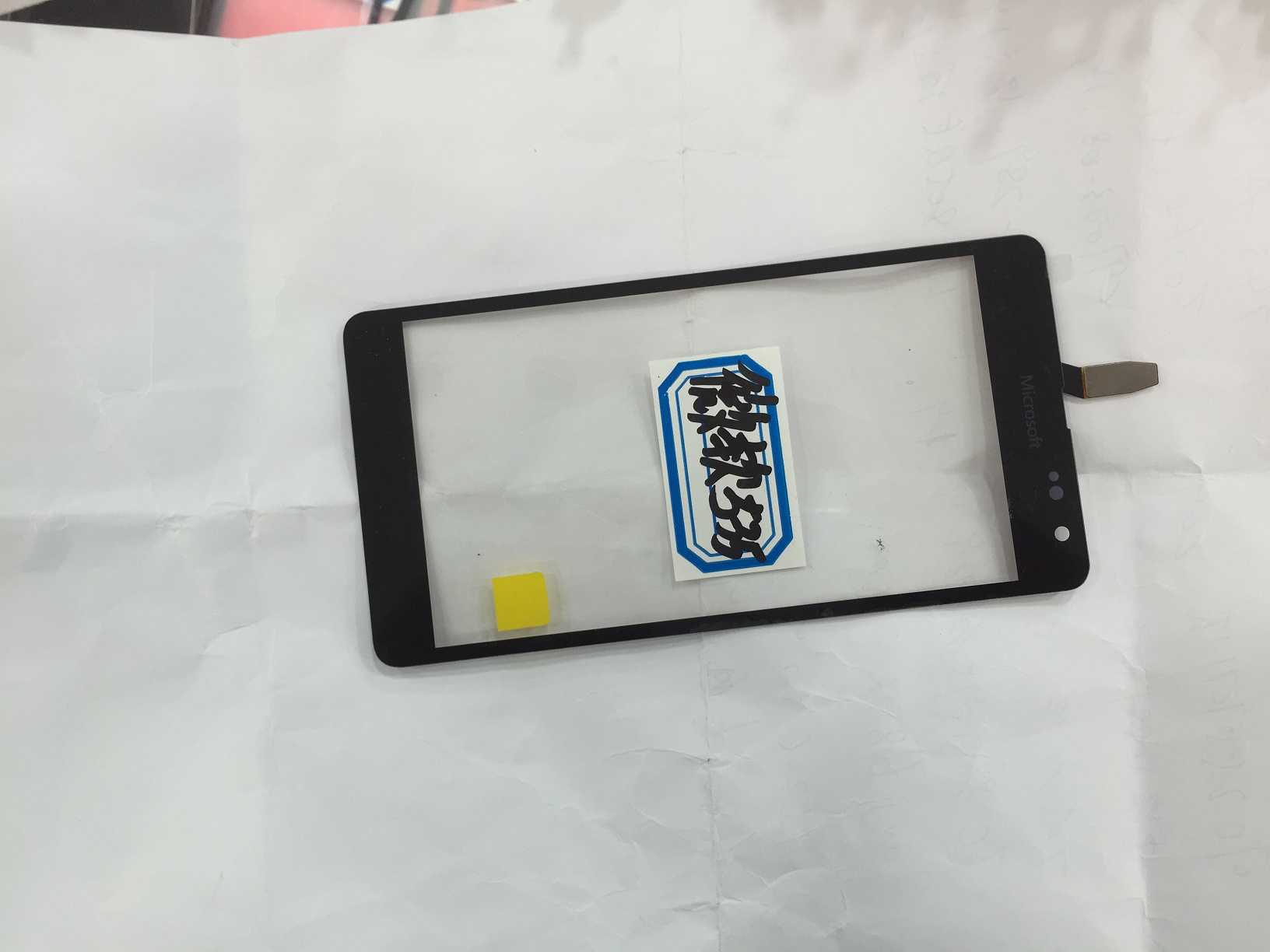 Free shipping 1Pcs/Lot Microsoft For Nokia n535 touch screen   touch screen 1090<br><br>Aliexpress