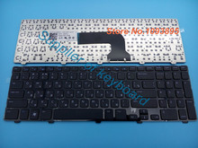 New Russian Keyboard for Dell Inspiron 3537-7877 3521 15V 15VR 1316 15R-3521 15R-5521 5521 Laptop Russian Keyboard