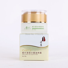 CAICUI Snail Shells Slip Supple Facial Cream Moisturizing Whitening Anti-aging Anti Wrinkle Day Cream Face Care(China)