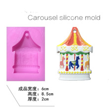 Carousel aroma wax tablets silicone mold Handmade crafts aromatherapy ornaments for car decoration DIY plaster mold