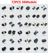 72pcs/36models DC power connector female tablet DC jack laptop socket terminal 12V SMD Pin1.0/1.35/2.0(China)