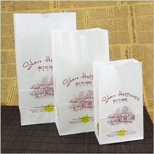 Delicious Baking Packed Paper Bag Bread toast  hamburger Take away food packing bags Square bottom 50PCS