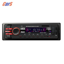 1 Din Car Radio 10V-14V Car Digital FM Car Mp3 Player Car Stereo Audio Music Player USB/SD/MMC Card Reader RC Controller(China)