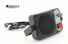 KINNOTA TS-650 Mini External Speaker ts650 For Yaesu Kenwood ICOM Motorola Ham Radio CB Hf Transceiver Car Walkie Talkie(China)
