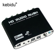 Kebidu HD Audio Rush Optical to Stereo Gear Surround Analog 5.1 Audio Decoder 2 SPDIF Ports Coaxial for STB HD DVD for Xbox 360