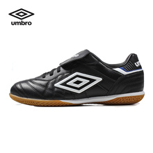 Umbro Men Soccer Shoes Sports Sneaker Indoor Soccer Boots Turf Shoes Leather Lace-up Professional Football Shoes UCB90115(China)
