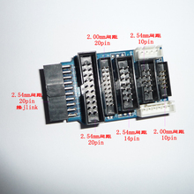 The JTAG switch board emulator debugger adapter plate 2.54 turn 2.0mm spacing without cable special offer(China)