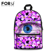 FORUDESIGNS Luxury Brand 3D Floral Printing Backpack for Women 2017 Fashion Blue Eyes Creative Design School Bagpacks for Girls
