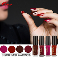 4pcs/set High Quality Thermal Nail Polish Set Peel Off Polish Healthy Water Base Plant Ingredients Elegant Nail Color(China)