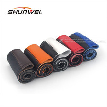 Double Colors DIY Leather Sport Car Steering Wheel Cover Auto Car Stitch On Wrap Cover WIth Needles and Thread For Diameter 38cm