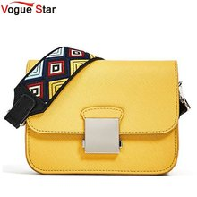 Buy Vogue Star Brand Messenger Bags Women Flap PU Leather Shoulder Bags Two Strap High Hot Sale Crossbody Bags LB575 for $14.34 in AliExpress store