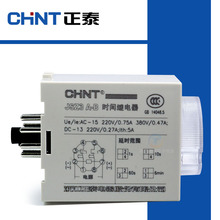CHINT ST3P Power On time Delay Relay with Socket JSZ3A-B A C D 220V 24V10S 60S Time Relay Switch