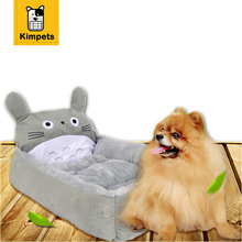 New 6 Choices PP Cotton Dog Bed Animal Cartoon Shaped Pet Dog Sofa Puppy House Flannel Kennel Cat Litter Dog Mats S M Two Models(China)