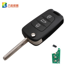 3Buttons Flip Folding Remote Key Fob 433MHz for Hyundai Elantra 2010-2015 Chip ID46 TOY40 Blade With logo