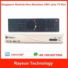 Latest singapore starhub hd cable tv set top box Nagra 3 blackbox C801 plus with cccam account