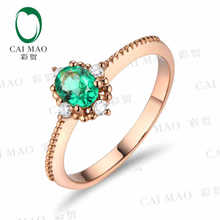 CaiMao 0.35ct Natural Emerald 18KT/750 Rose Gold 0.1ct Round Cut Diamond Engagement Ring Jewelry Gemstone(China)