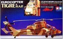 Tamiya assembled aircraft model 60710 1/72 tiger armed helicopter