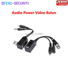 Video Balun RJ45 Video Balun Twisted-pair Transmission CCTV Camera Solution Audio Video and Power over CAT5/5E/6 Cable(China)