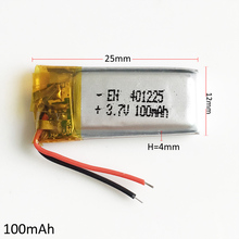 3.7V 100mAh 401225 Lithium Polymer LiPo Rechargeable Battery li ion For Mp3 PAD DVD E-book GPS bluetooth pen headset headphone