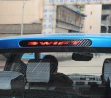 Car Special Tail High Brake Light Decoration Sticker Carbon Fiber Exterior Trim Decal Logo Car Styling, used for Suzuki  Swift,