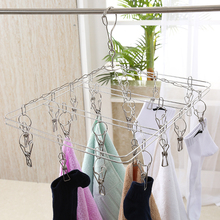 Best Strong Double Tier portable Stainless Steel Indoor Outdoor Laundry Hanger Clothes Airer Drying Socks Towel Bar Rack(China)