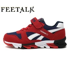 2017 Good Quality Kids Athletic Shoes Size 28-35 Walking Sneakers Kids Brand Rubber Sneakers Boys Girls Hard-Wearing Sport Shoes