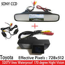 "Buy 4.3"" Auto Car Rear View Monitor Parking+Night Vision Car Rearview Reverse CCD Camera TOYOTA Land Cruiser200 LC200 REIZ2009 for $48.94 in AliExpress store"