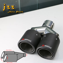 1 PCS AKRAPOVIC EXHAUST TIP CAR CARBON FIBER MUFFLER STAINLESS STELL PIPE EXHAUST PIPE CAR MUFFLER CAR PIPE(China)